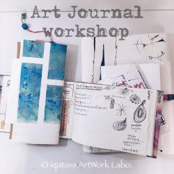 アートジャーナルWS 1st Step:アートジャーナルするためのオリジナルノート作り