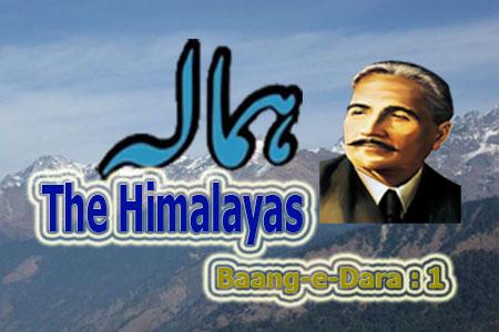 Himala | Allama Iqbal Peom - Bang-e-Dra 001