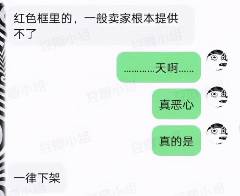 明知会被制裁,为何BCI及HM、耐克等品牌还执意抵制新疆棉花