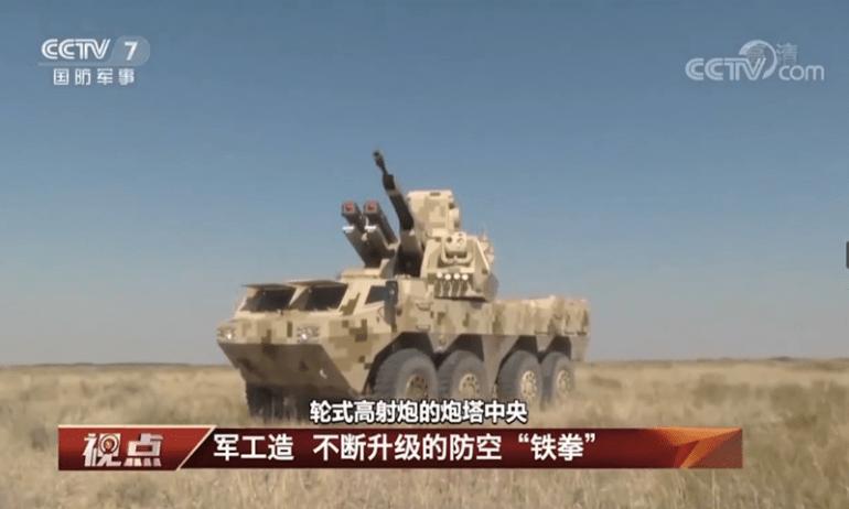 """印军组建""""综合战斗群"""",对标解放军架构,想和解放军""""比肩""""还差得远"""