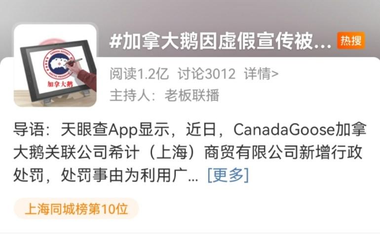 敢闯红线后果自负!中国新规定9月1号正式实施,美国还敢进领海吗