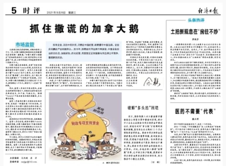 """中国海军威武!驱逐美军舰机,""""如影子一般""""追踪英国航母"""
