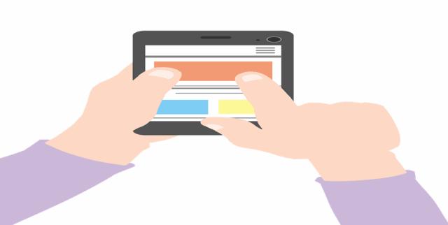 iqoption proggressive web app