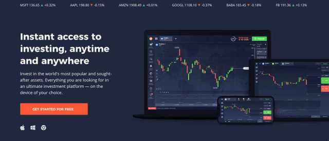 new landing - instant access to investing