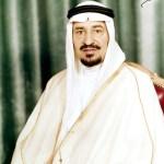 الملك-خالد