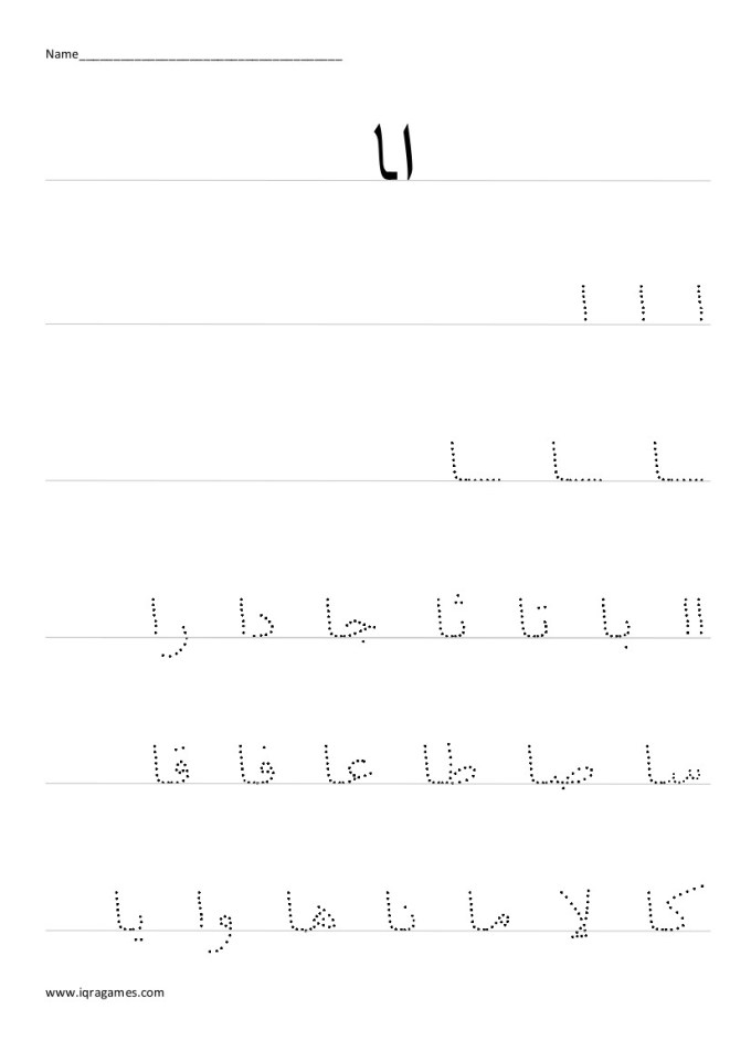 Arabic Letter Flashcards Printable Save Template