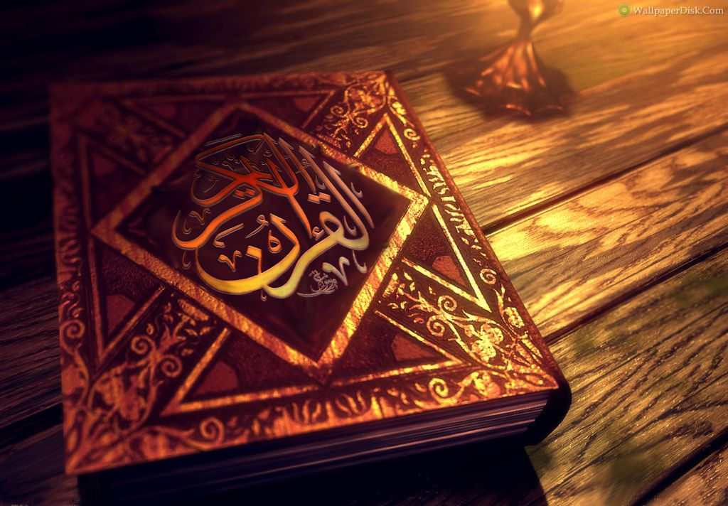 The Amazing Virtues of Reciting the Quran