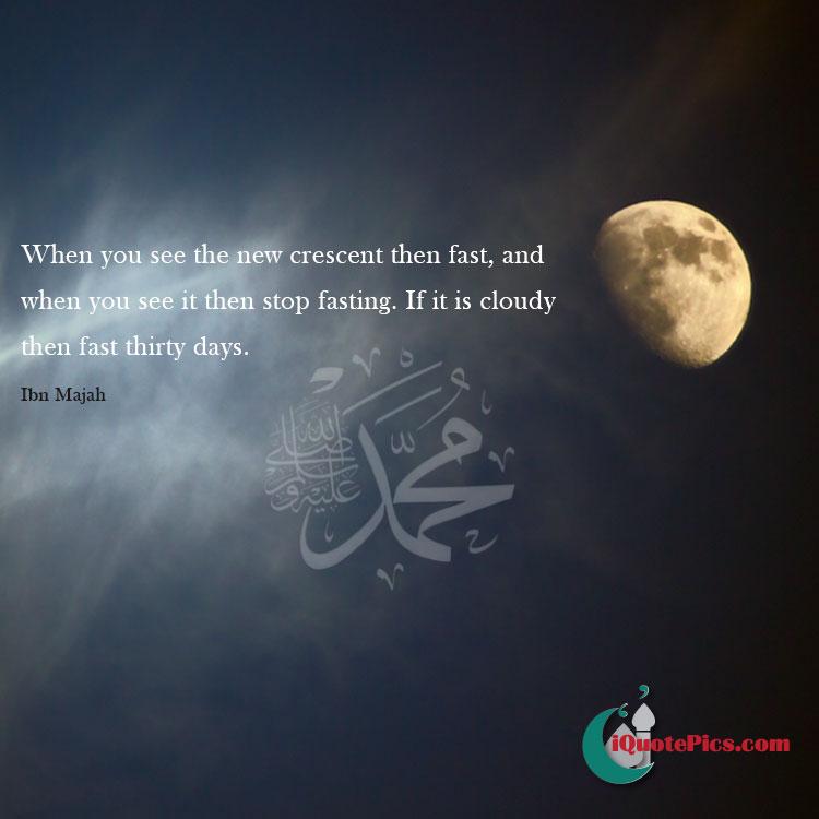 sighting of the moon hadith image