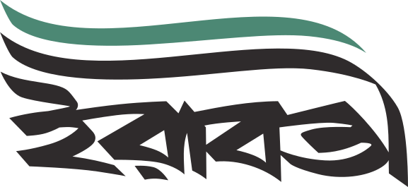 ইরাবতী