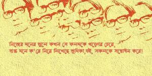 Irabotee.com,irabotee,ইরাবতী.কম,copy righted by irabotee.com