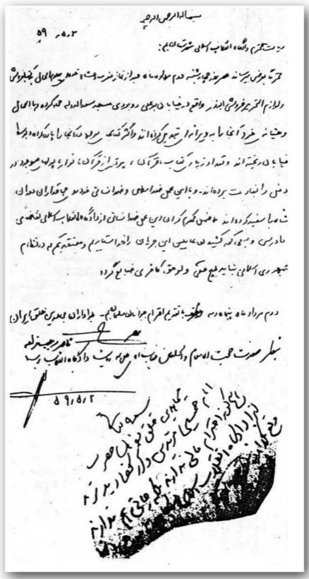 Bam letter and verdict Original