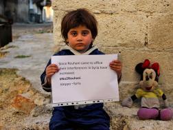 Syrian-children-Iran