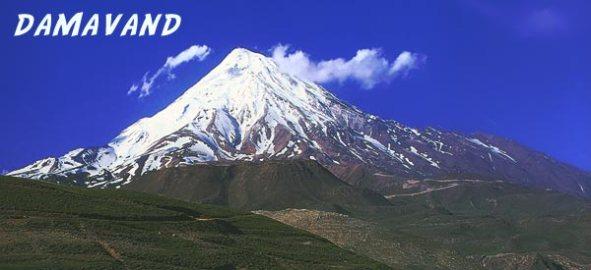 damavand_banner