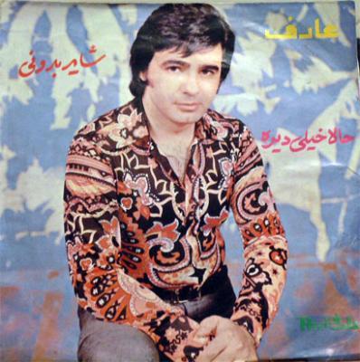 Clip iranian sexy Top 10