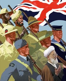 روابط روحانیت شیعه و استعمار انگلیس - قسمت چهارم