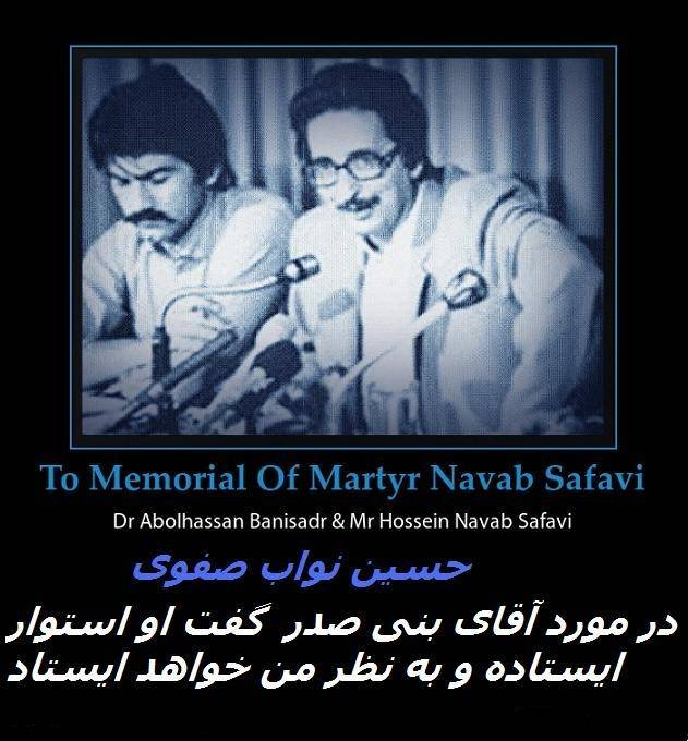 The long march to freedom: The execution of Hussein Navab