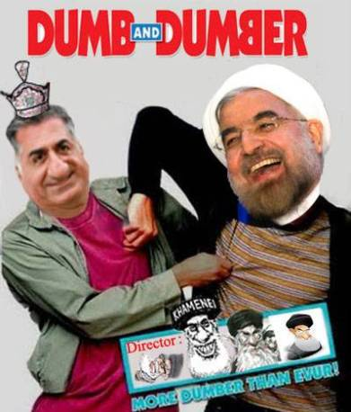 Shah Rouhani Iran elections: Dumb and Dumber