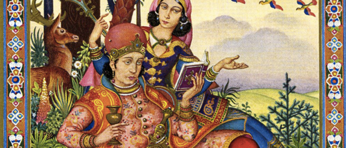 From The Rubáiyát of Omar Khayyám (1940) illustrated by Arthur Szyk. Courtesy Wikipedia