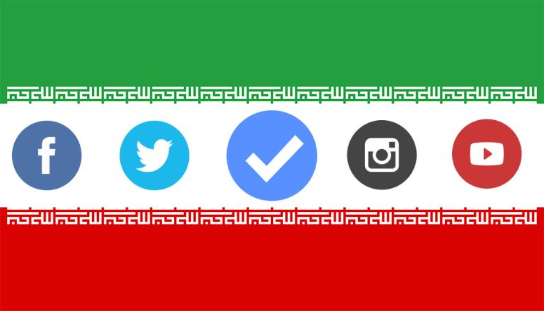 social media iran activists