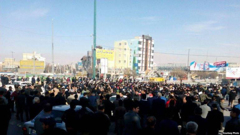 Irna protests