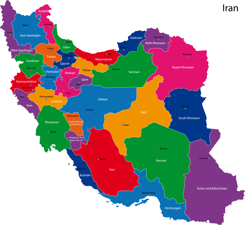 The Future Of IRAN Is Colorfully Bright! | The Iranian