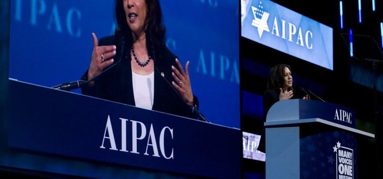 Kamala-Harris-AIPAC