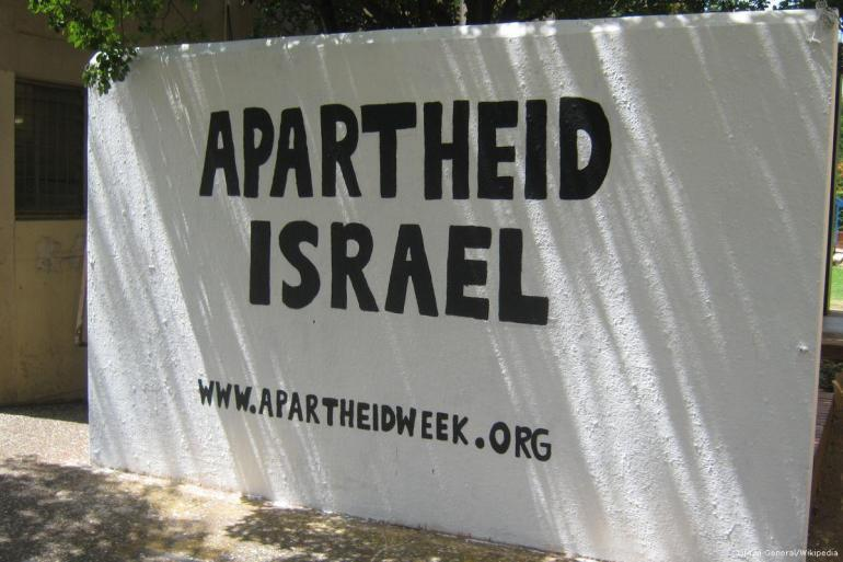 2011_3-8-Israeli-Apartheid-WeekWits_Graffiti_Wall_Pro_Palestine_Message