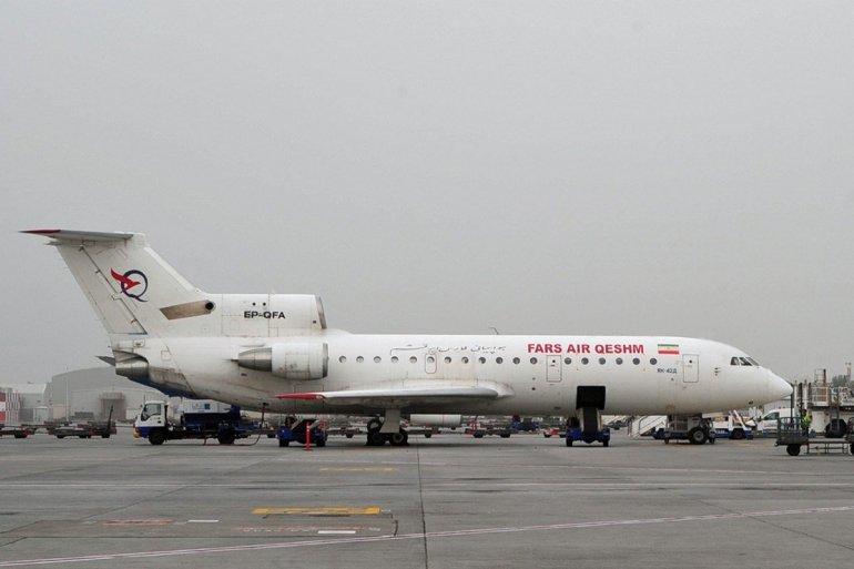 Irans-Qeshm-Fars-Air