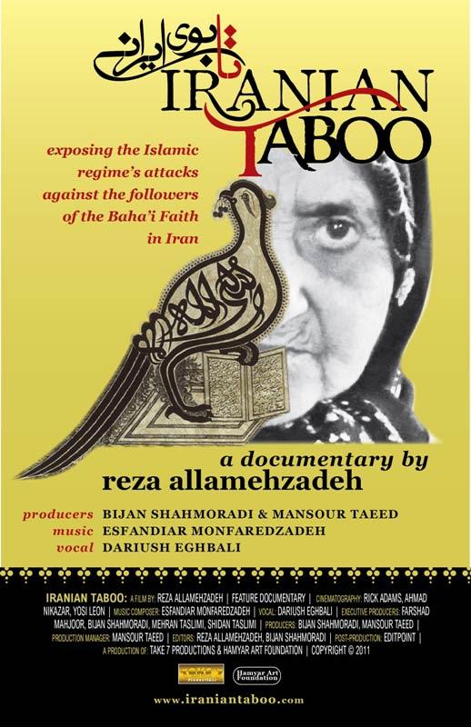www.IranianTaboo.com