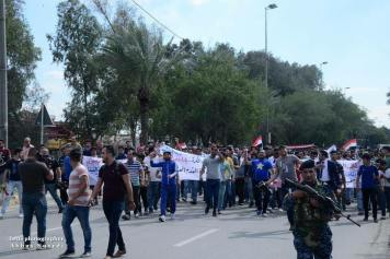 Iraqi Fans Take To The Street