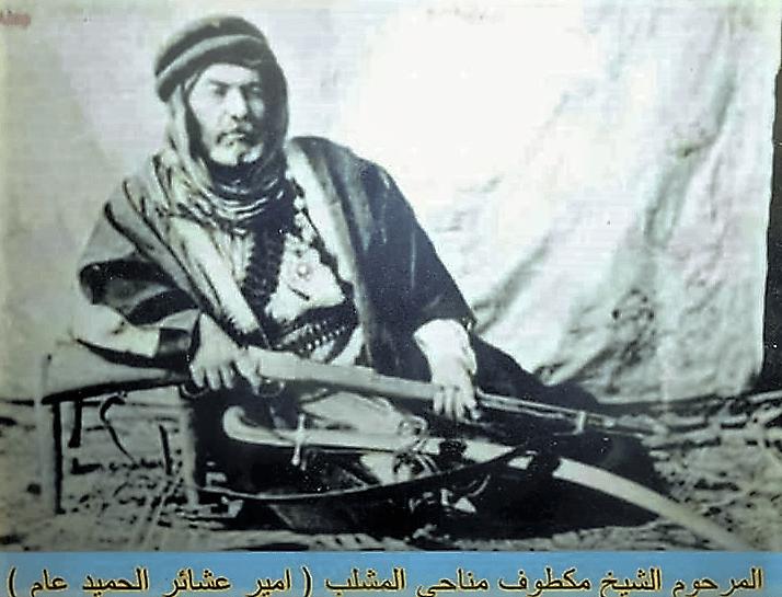 الشيخ كليب المشلب - نزار مكطوف