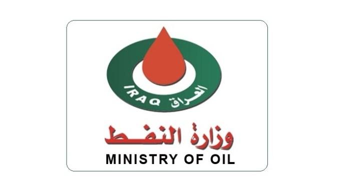 مناشده الى معالي السيد وزير النفط المحترم