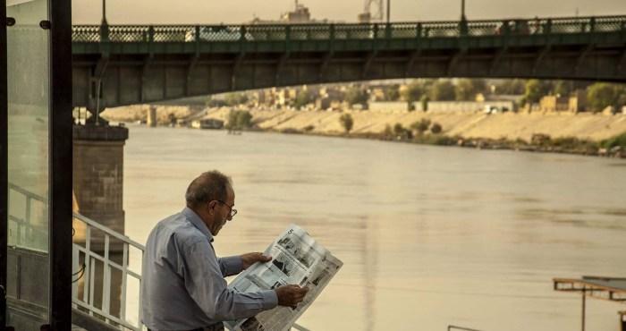 احتفالية المصور العراقي – أخبار الصباح