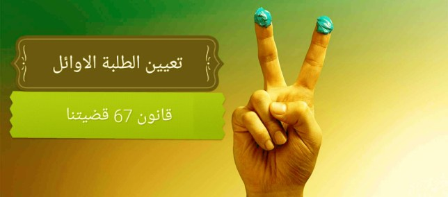 أمجد أزعيزع عبد – الخريجين الثلاثة الاوائل