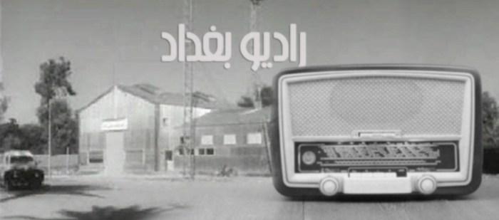 راديو بغداد