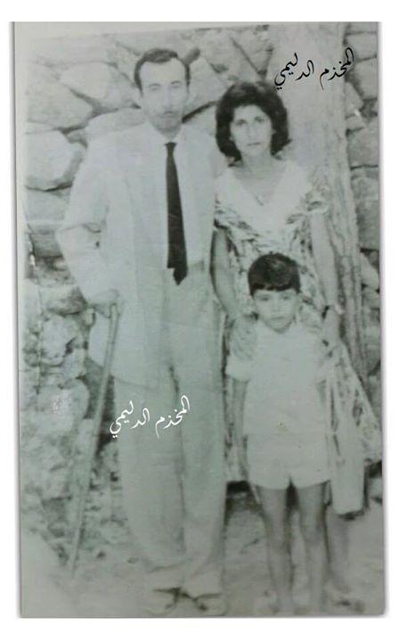 بدر شاكر السياب وزوجته السيدة إقبال وابنه غيلان