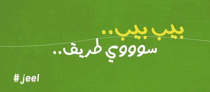 مهرجان الالعاب الشعبية الثاني في العراق