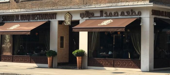 مطعم صمد العراقي في لندن