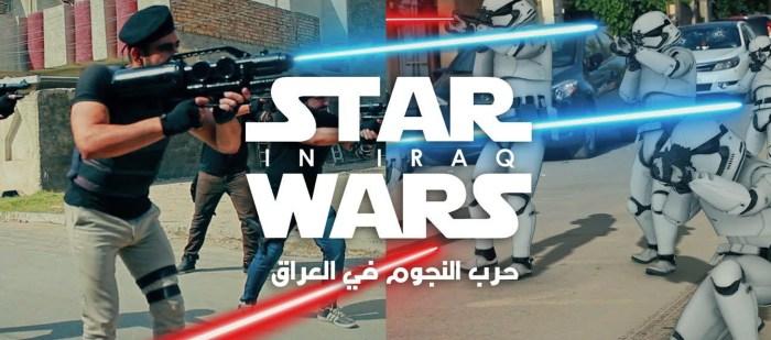 حرب النجوم  – Star Wars… في العراق