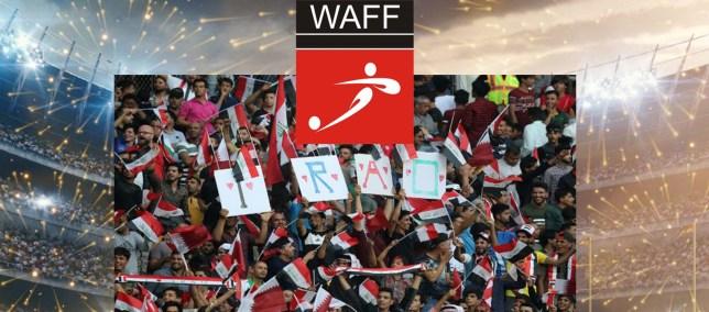 جانب من افتتاح بطولة كأس غرب اسيا في مدينة كربلاء