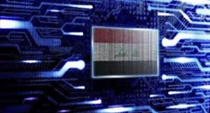 قطع الانترنت في معظم انحاء العراق