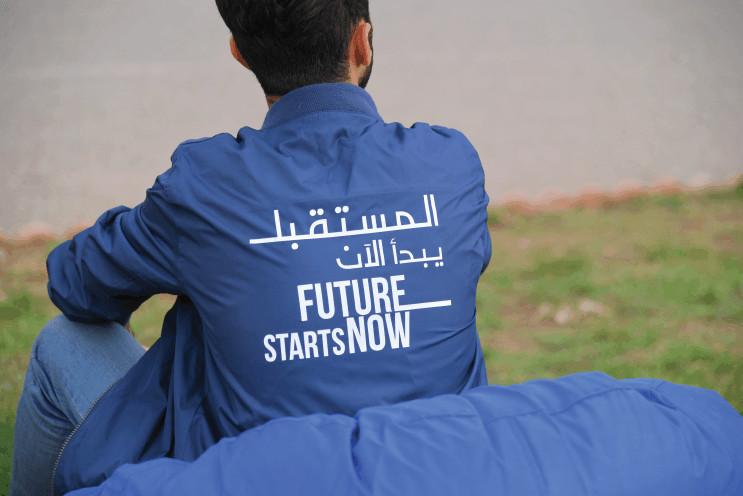 ruwwad al iraq Future starts now jacket