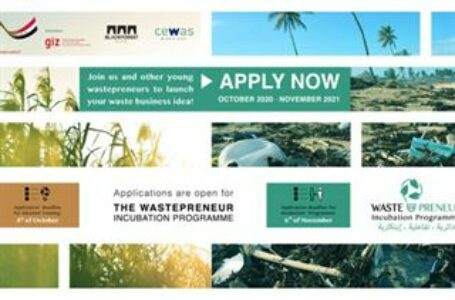 The Wastepreneur Incubator Is Coming! Apply Now