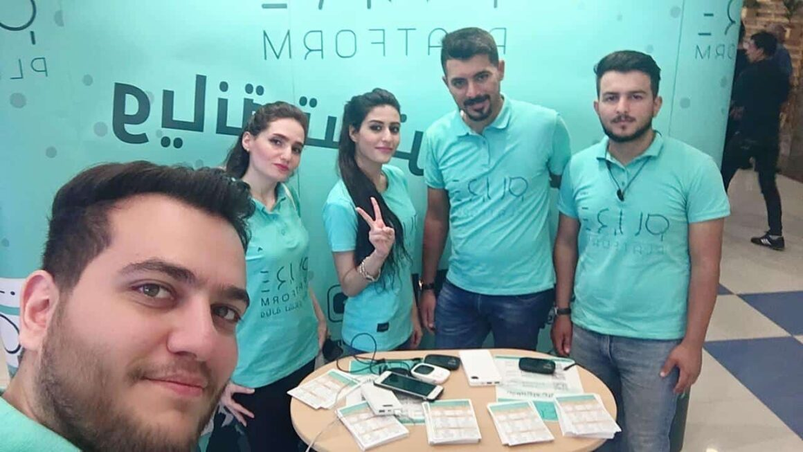Startups in Iraq fintech startup Pure Platform team 1
