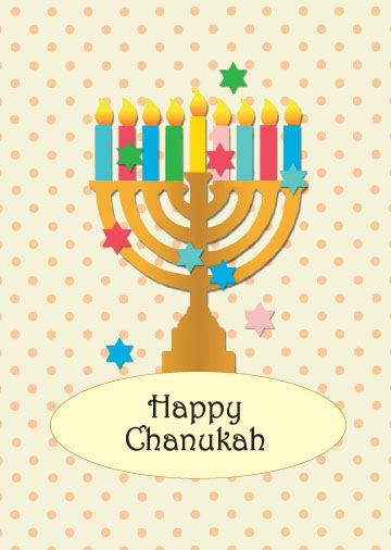 Download Chanukah/Hanukkah Card