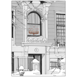 Cover of Hannukah Holiday Card - Brownstone Winter VI