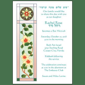 Bat Mitzvah Invitation