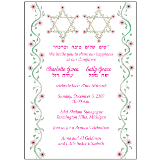 Bar/Bat Mitzvah Invitation