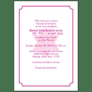 Bar/Bat Mitzvah Invitation