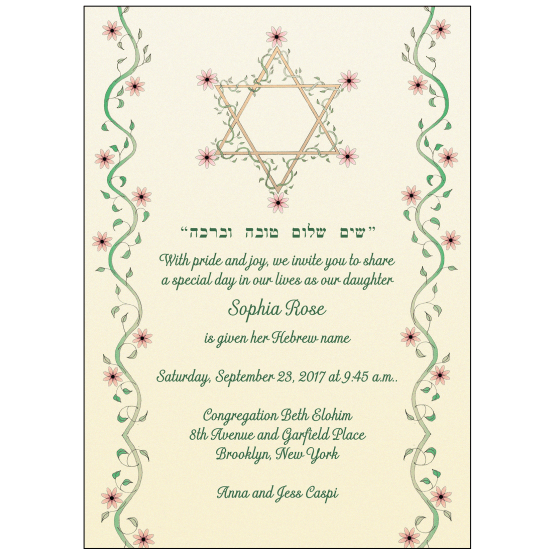 Jewish Baby Naming Invitation